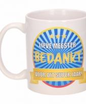 Koffiemok meester bedankt voor dit super jaar 300 ml