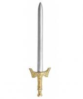 Koningszwaarden 68 cm