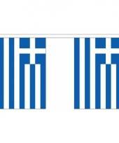 Luxe griekse vlaggenlijn 3 meter