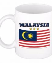 Maleisische vlag koffiebeker 300 ml