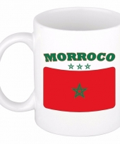 Marokkaanse vlag koffiebeker 300 ml
