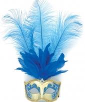 Masker blauw met veren