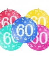Mega ballon 60 jaar