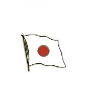 Mini vlaggetjes pins japan