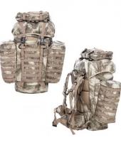 Molle army rugzak 70 liter
