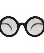 Nerden bril voor nerdy look