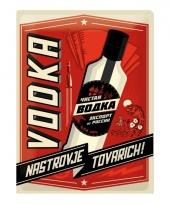 Nostalgisch muurplaatje vodka 30 x 40 cm