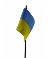 Oekraiense landenvlag op stokje