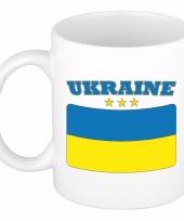 Oekraiense vlag koffiebeker 300 ml