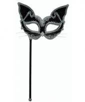 Oogmaskers op stokje katje
