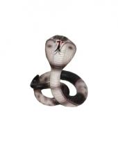 Opgekrulde cobra slang 15 cm 10063067