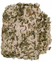Outdoor camouflage net desert 3 x 2 2 meter