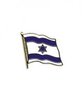 Pin vlaggetje israel