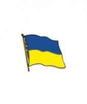 Pin vlaggetje oekraine