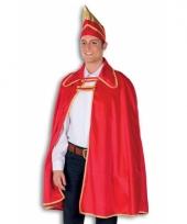 Prins carnaval cape met hoed