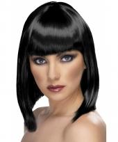 Pruik met zwart halflang haar