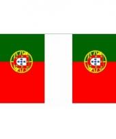 Rechthoekige portugal vlaggenlijn