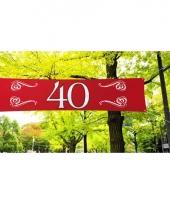 Rode banner 40