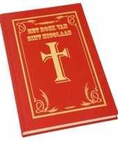 Rode boek van sinterklaas