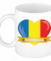 Roemeense vlag hartje koffiemok 300 ml