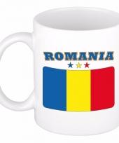Roemeense vlag koffiebeker 300 ml