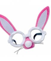 Roze ronde bunny bril met snuit en oren