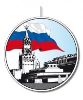 Rusland hangversiering 28 cm