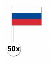 Rusland zwaai vlaggetjes 50 stuks