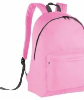 Schooltas lichtroze voor kinderen 38 cm