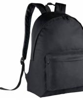 Schooltas zwart voor kinderen 38 cm