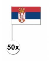 Servie zwaai vlaggetjes pakket van 50