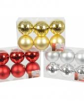 Setje kerstballen 6 cm 6 stuks