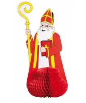 Sinterklaas vouwdeco 47 cm