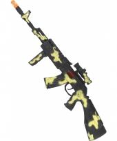Speelgoed geweren