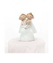Trouwfiguurtje 2 bruiden 11 cm