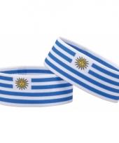 Uruguay fan armbandje