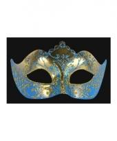 Venetiaanse oogmaskers barok goud en blauw
