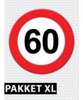 Voordeelbox 60 jaar artikelen xl