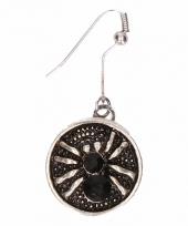 Zilveren oorbellen met zwarte spin drukknoop