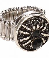 Zilveren ring met zwarte spin drukknoop