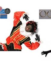 Zwarte piet verkleed accessoires