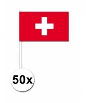 Zwitserland zwaai vlaggetjes 50x